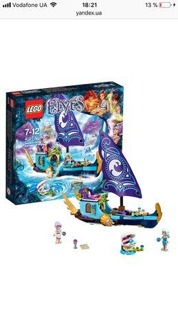 продам Конструктор LEGO Elves Корабль Наиды (41073) ORIGINAL