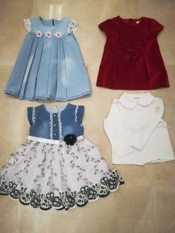 Śliczne sukienki dla małej księżniczki