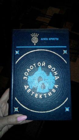 Золотой фонд детектива 16 томов Агата Кристи