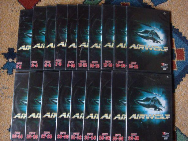 Airwolf serial na 38 płytach DVD