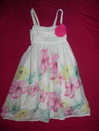 платье пышное нарядное