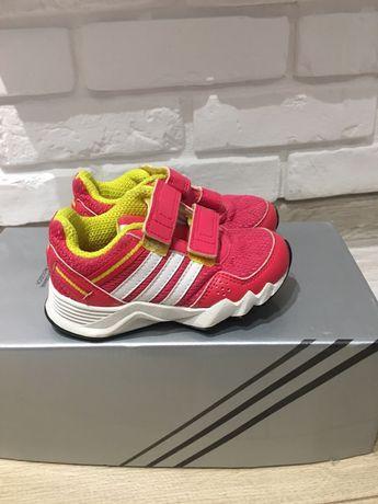 Adidas r.23