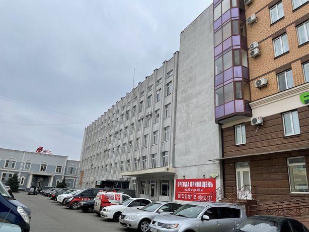 Аренда фасада под РЕКЛАМУ 2х6 м