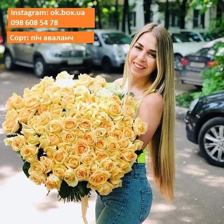 Розы Букет 55 роз 1045 грн 60 см цветы опт 101 Доставка Одесса