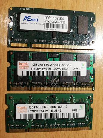 Pamięć do laptopa 3x1 GB DDR2 SO-DIMM