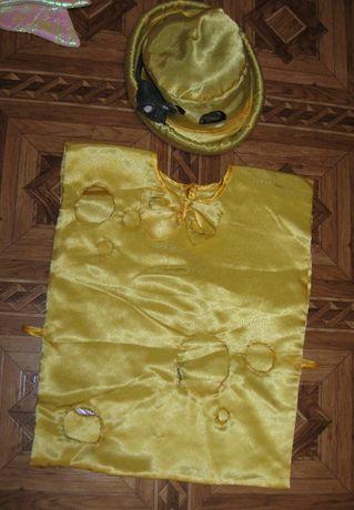 карнавальный костюм сыра продажа