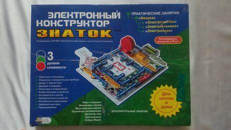 Конструктор ЗНАТОК на 1000 схем