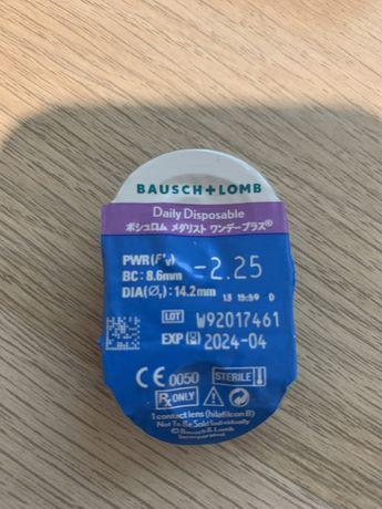 Oddam 3 szt soczewek jednodniowych Bausch -2.25