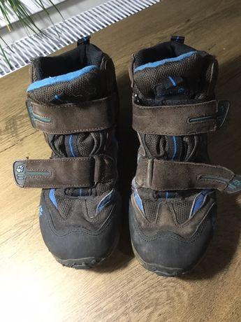 Ботинки Jack Wolfskin texapore, мембрана, размер 36