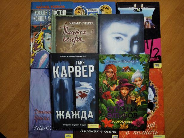 Обмен книгами на книги Володимира Лиса