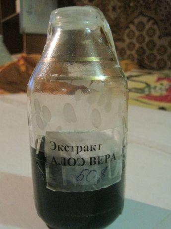 """Продам экстракт """"Алое Вера"""" 100мл."""