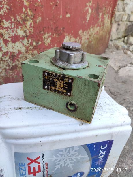 Продам регулятор потока МПГ55-14