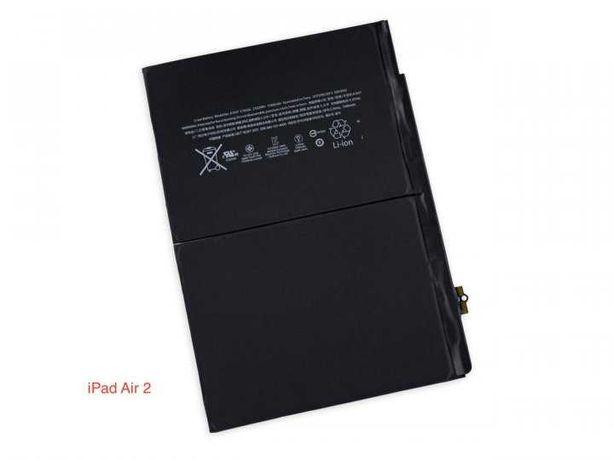 Аккумулятор  для iPad Air 2, iPad 6, (A1566/A1567)  7340 mAh Original