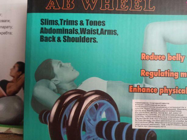 Фитнес колесо для пресса