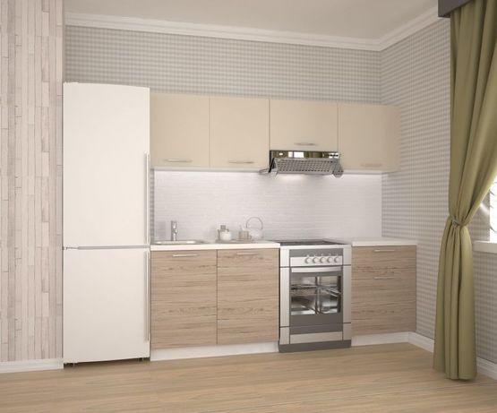 KATRIN - Meble Kuchenne Meble Do Kuchni 2,2m SUPER CENA DOWÓZ GRATIS