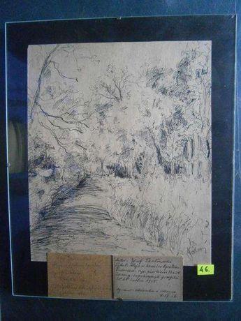 Obraz , Lublin Ogród Saski , piórko , Tarkowski, wym. 28x35 cm.