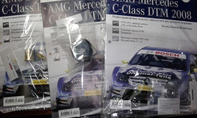 Двигатель ДВС SuperTigre 18 АМG Mercedes C-Class DTM 2008 Deagostini