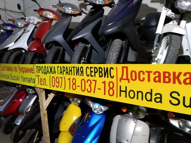 скутер ХОНДА без пробега мопед