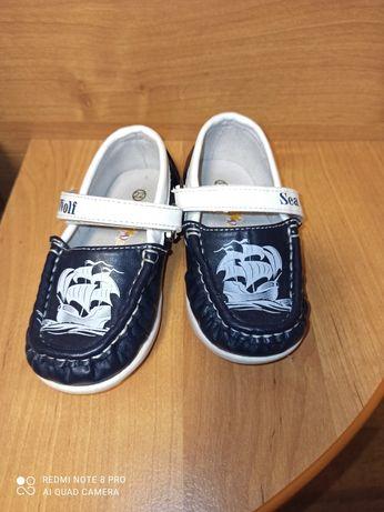 Дитячі шкіряні туфлі