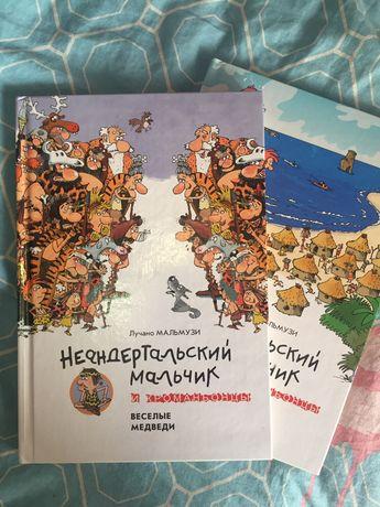 Продам дві книжки Лучано Мальмузі