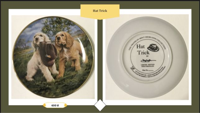 Фарфоровые тарелки коллекционные с собаками