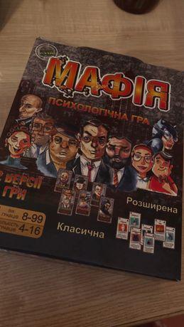 Продам игру «МАФИЯ»