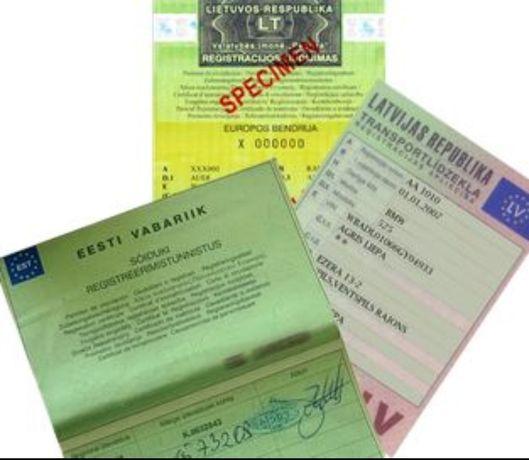 ТЕХПАСПОРТА и ДОВЕРЕННОСТИ на авто, Бюро переводов документов Донецк