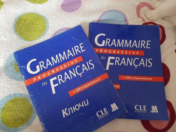 Продам учебн и ключ к нему по французскому