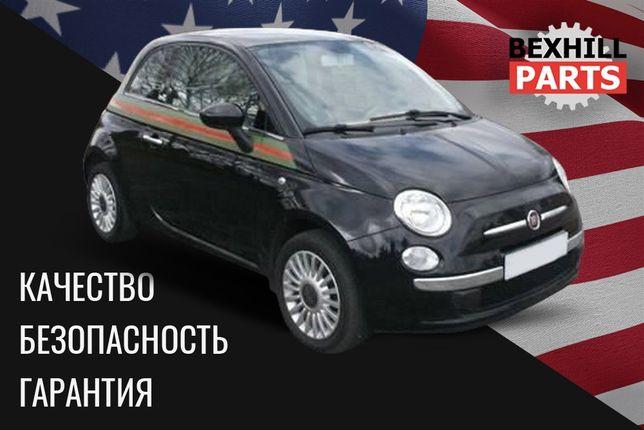 Разборка автомобиля Fiat 500 2007-2020 запчасти ШРОТ