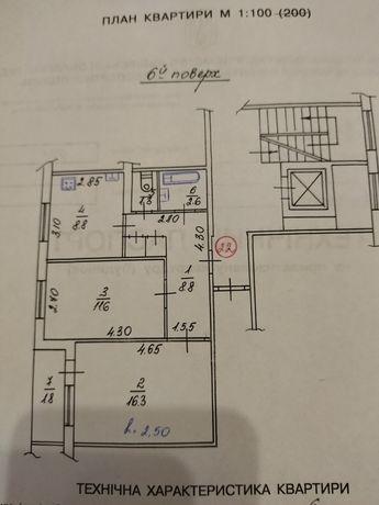 Продаж 2 кім.квартири Рясне 1