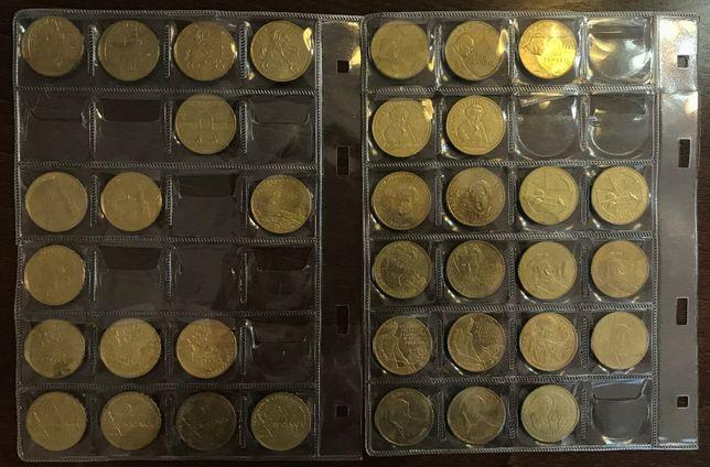 Monety 2 złote mix