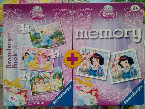 Ravensburger 3x Puzzle + Memory Księżniczki Disney