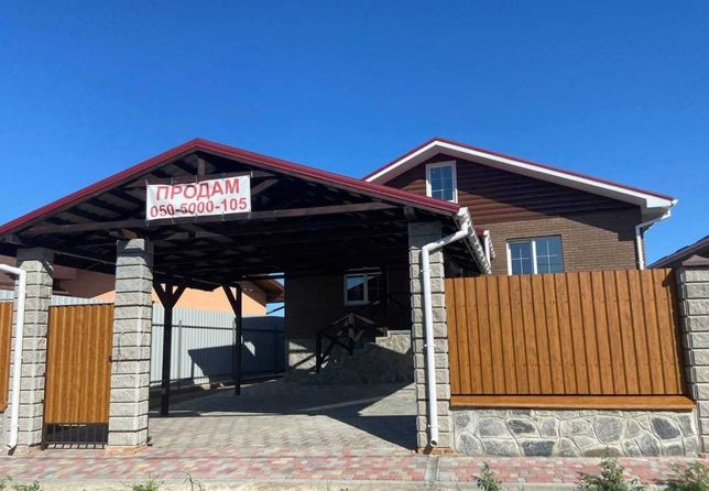 Продам новий 1-пов. будинок. Полтава, м-н Половки, вул. Яр 74