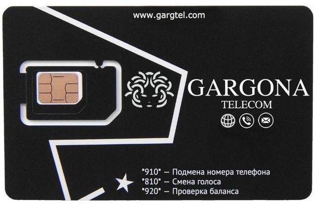 Sim карта Gargona Telecom с большими возможностями