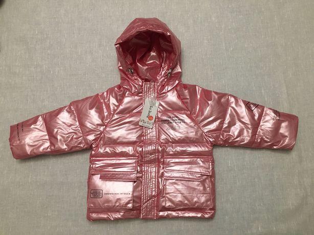 Куртка блестящая демисезонная для девочки (100-140)