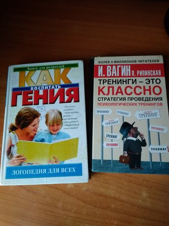 Книги, недорого