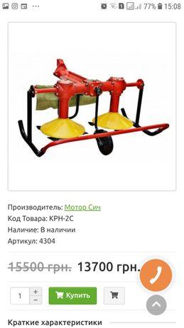 Косилка роторная Мотор Сич