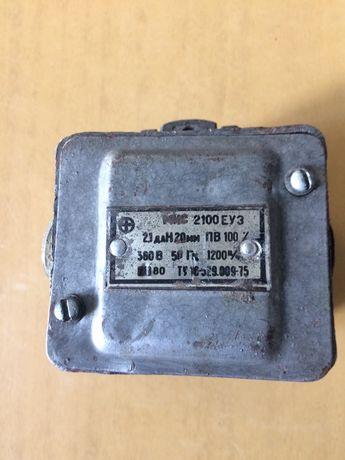 Електромагніт МИС 2100