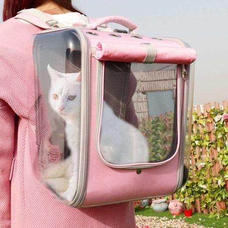 [NOVO] Mala ou Mochila de Transporte para Gato ou Cão