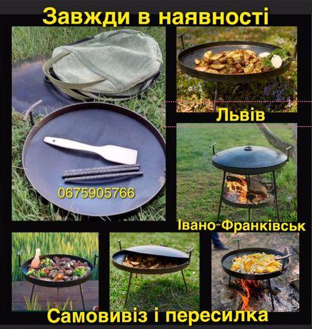 В наявності! Львів! Сковорідка з борони, мангал, садж, борона600