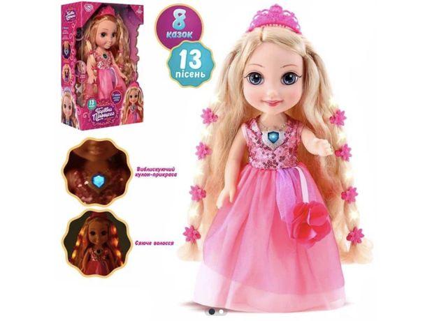 Кукла , куколка сказочная принцесса, говорящая кукла