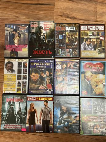 DVD фильмы сериалы мультфильмы