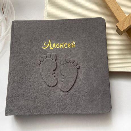 Альбом малюка, перший альбом, бебибук, альбом малыша, первый альбом