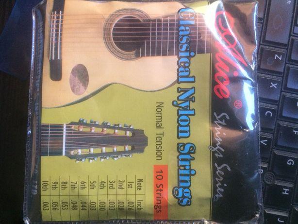 Struny do 10 strunowej gitary klasycznej nylonowe + srebrna owijka