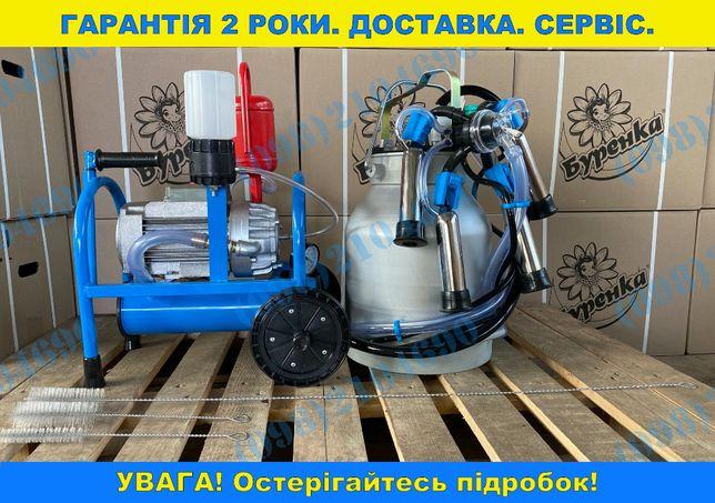 """Доїльний апарат масляний / """"Буренка-1 нержавійка"""" / Знижка 250 грн!"""