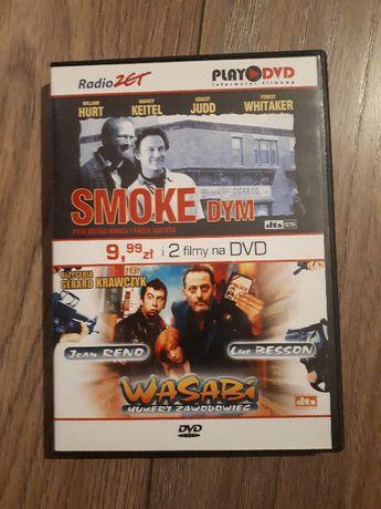 """Dwupak filmowy """"Smoke"""" i """"Wasabi"""""""