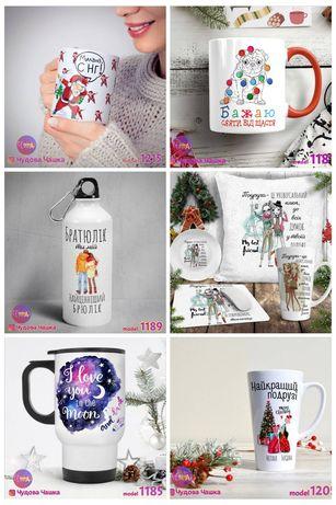 Чашки кружки подарки печать подарок на праздники стильные красивые!