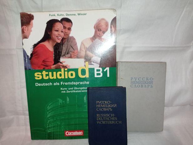 Учебник по немецкому Studio d B1 Kurs- und Ubungsbuch mit Lerner CD