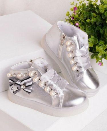 Ботинки для девочки,  размер 25~28