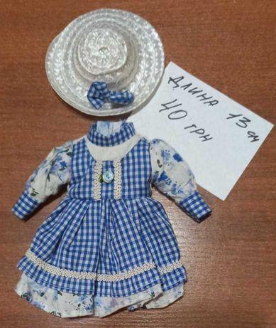 платья для кукол разных размеров
